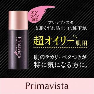 ブラックプリマヴィスタ■皮脂くずれ防止 化粧下地■超オイリー肌用■プリマビスタ