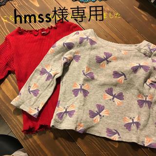 hmss様 専用 2枚500円(Tシャツ/カットソー)