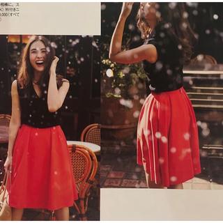 フォクシー(FOXEY)のフォクシー スカート 赤 ウォータープルーフ スカート 38(ひざ丈スカート)