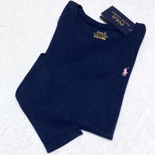 ポロラルフローレン(POLO RALPH LAUREN)の1点のみ⑅︎◡̈︎* 新品✨柔らかロングスリーブ T ガールズ L/150(Tシャツ/カットソー)
