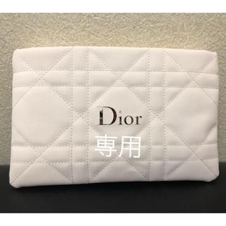 Christian Dior - 新品 Dior ポーチ クラッチ バック ホワイト