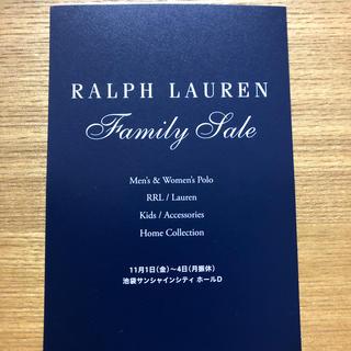 ラルフローレン(Ralph Lauren)のラルフローレン ファミリーセール 池袋 11月1日〜4日(ショッピング)