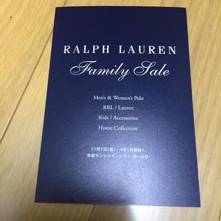 ラルフローレン(Ralph Lauren)のラルフローレン ファミリーセール 東京(ショッピング)
