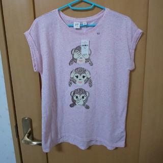 ギャップ(GAP)の(新品)GAP KIDS 半袖Tシャツ(160)XXL(Tシャツ/カットソー)