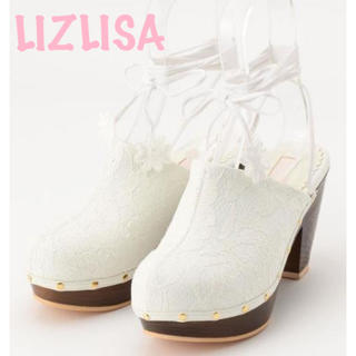 リズリサ(LIZ LISA)の223 レースアップ サボ ホワイト LIZ LISA リズリサ 2way 新品(サンダル)
