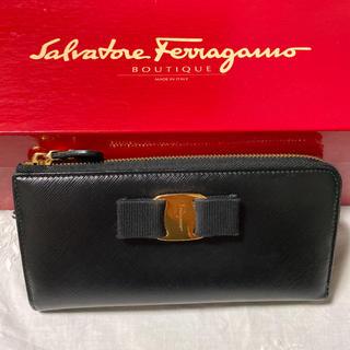 Salvatore Ferragamo - 美品 サルヴァトーレフェラガモ ヴァラ リザード 長財布 ブラック