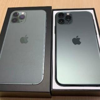 iPhone - 新品 Apple care+加入済 au iphone11 pro 256GB