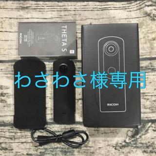RICOH - Ricoh Theta S 360度カメラ 【ほぼ未使用】