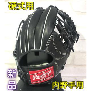 Rawlings - ローリングス 硬式野球用グラブ 内野手用 右投げ用 ブラック