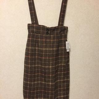 INGNI - スカート  新品