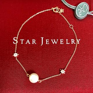 STAR JEWELRY - スタージュエリー K10PGブレスレット 美品