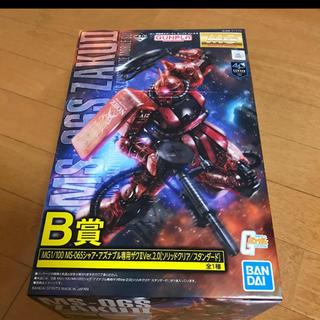 BANDAI - ガンプラ 一番くじ B賞 MS-06Sシャア・アズナブル専用ザクⅡVer.2.0