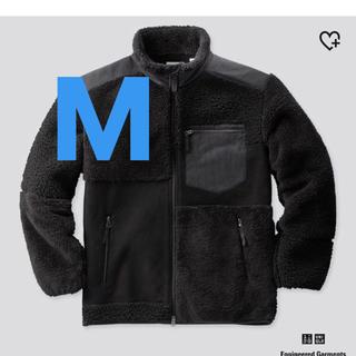 エンジニアードガーメンツ(Engineered Garments)のUNIQLO エンジニアドガーメンツ コラボ フリース黒M(スウェット)