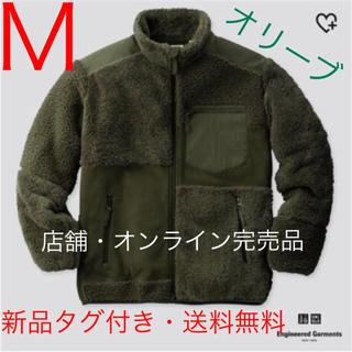 UNIQLO - 【新品未使用・送料無料】ユニクロ フリースコンビネーションジャケット オリーブM