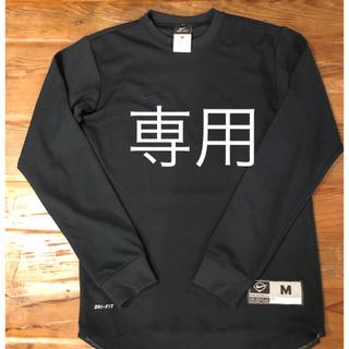NIKE - NIKEボーイズアンダーシャツ