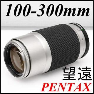 PENTAX - ペンタックス用 300mm 超望遠ズームレンズ PENTAX
