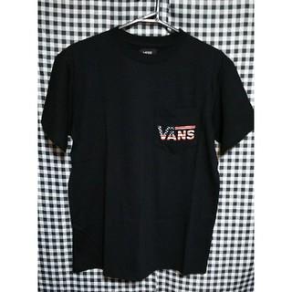 ヴァンズ(VANS)の新品 バンズVANS Tシャツ(Tシャツ/カットソー(半袖/袖なし))