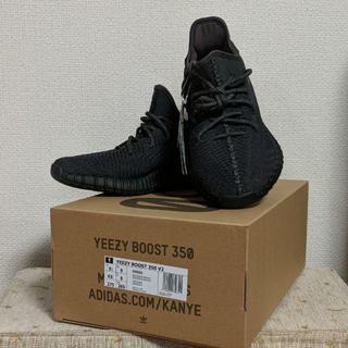 adidas YEEZY BOOST 350 V2  27.5cm(スニーカー)