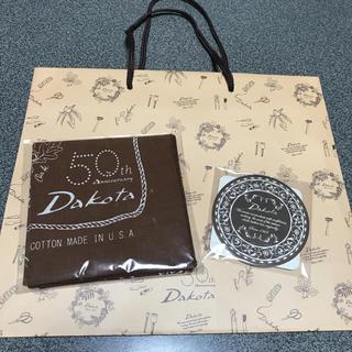 ダコタ(Dakota)のDakota ダコタ 50周年 ノベルティー3点セット(その他)