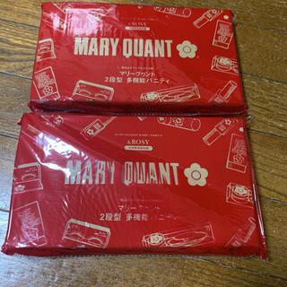 マリークワント(MARY QUANT)の&ROSY 11月号付録 MARY QUANT 多機能バニティ 新品未開封 2個(ポーチ)