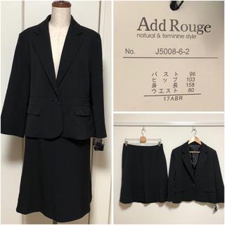 add rouge スーツ  新品 17号(スーツ)