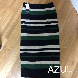 AZUL by moussy - AZUL スカート