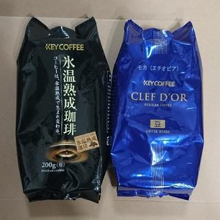 KEY COFFEE - コーヒー  氷温熟成珈琲  エチオピアモカ100%