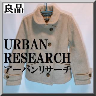 アーバンリサーチ(URBAN RESEARCH)の☆URBANRESEARCH メルトンショートコート シングル アーバンリサーチ(その他)