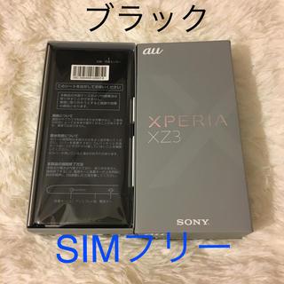 Xperia - XPERIA XZ3 未使用 SIMフリー au SOV39 ブラック