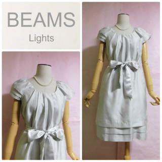 ビームス(BEAMS)の【BEAMS Lights/ビームス ライツ】フォーマルワンピース☆アイスグレー(ひざ丈ワンピース)