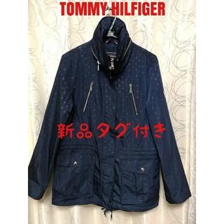 TOMMY HILFIGER - 【新品タグ付き】TOMMY HILFIGER ナイロンジャケット マウントパーカ