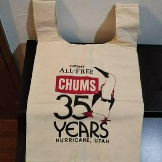 チャムス(CHUMS)のCHUMS×オールフリー オリジナルマルシェバッグ ノベルティ(エコバッグ)