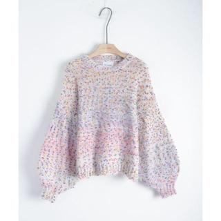 マルチカラー セーター 可愛いニット FREEサイズ(ニット/セーター)