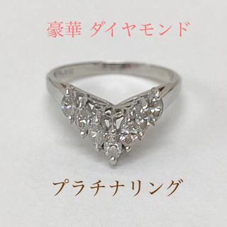 鑑定済み 豪華 ダイヤモンド  プラチナ リング 指輪 送料込み(リング(指輪))