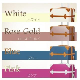 スーツケース 機内持ち込み 小型 ホワイト 白 トランク おしゃれ s 超軽量