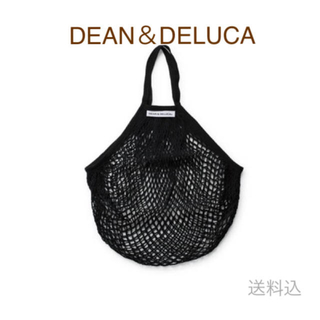 DEAN & DELUCA - 【新品 】 DEAN&DELUCA ネットバック ショッピングバック エコバック