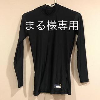 MIZUNO - アンダーシャツ ミズノ  160