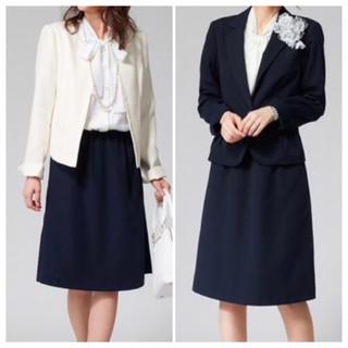 新品 大きいサイズ スーツ3点セット ネイビー 21号(スーツ)
