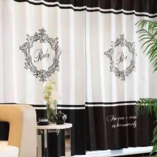 レディー(Rady)のrady ホテルシリーズカーテン2枚組(カーテン)