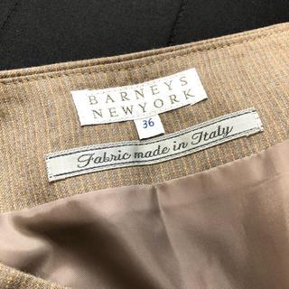 BARNEYS NEW YORK - バーニーズニューヨーク*超美品  ミモレ丈タイトスカート*