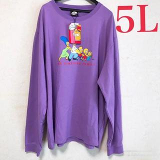 新品 シンプソンズ メンズ 長袖シャツ ロンT パープル 5L アメコミ(Tシャツ/カットソー(七分/長袖))