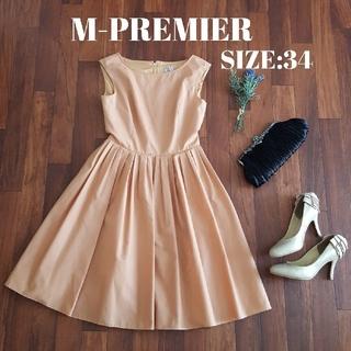 M-premier - M-premier エムプルミエ ドレス ワンピース
