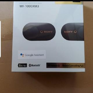 SONY - 新品未開封 SONY WF-1000XM3 ワイヤレス イヤホン
