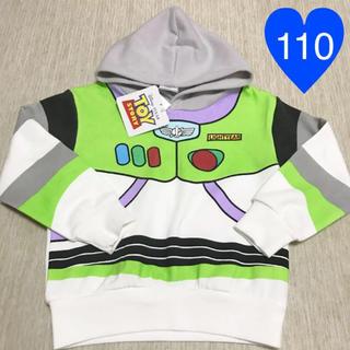トイストーリー(トイ・ストーリー)のTOY STORY バズ なりきりパーカー 110 フード付き(Tシャツ/カットソー)