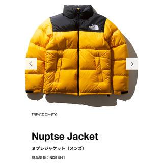 ザノースフェイス(THE NORTH FACE)のNuptse Jacket TNFイエロー(TY)   ヌプシジャケット ヌプシ(ダウンジャケット)