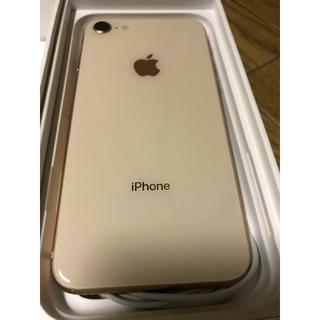 Apple - iPhone 8 Gold 64 GB docomo SIMロック解除済み