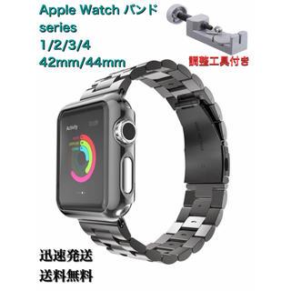限定特価 調整工具付  AppleWatch バンド 黒 42-44mm 適応(腕時計(デジタル))