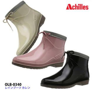 Achilles - Achilles  レインブーツ
