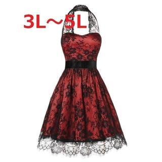 新品大きいサイズ3L4L5L(~6L)超ゆったりレースドレスワンピース (ミディアムドレス)