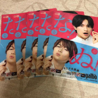 SexyZone ガルボ(男性アイドル)